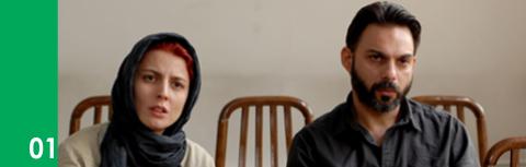 A Separação, de Asghar Farhadi